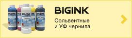 BigInk